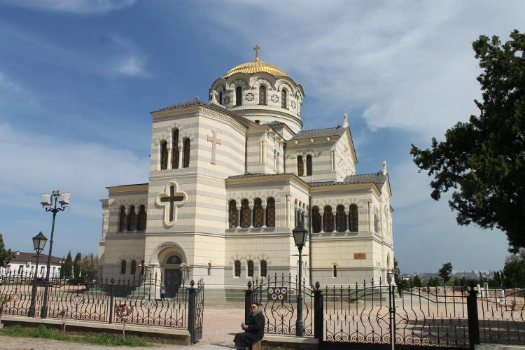Sobór św. Włodzimierza