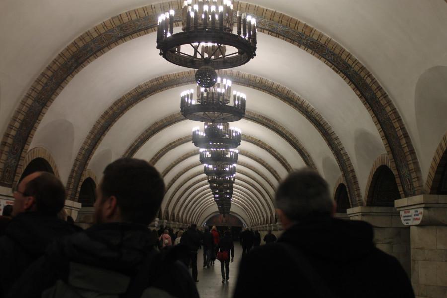 Przystanek metra w Kijowie