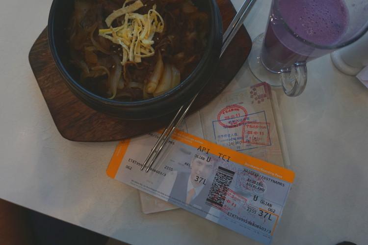 pekin-lotnisko-okladka