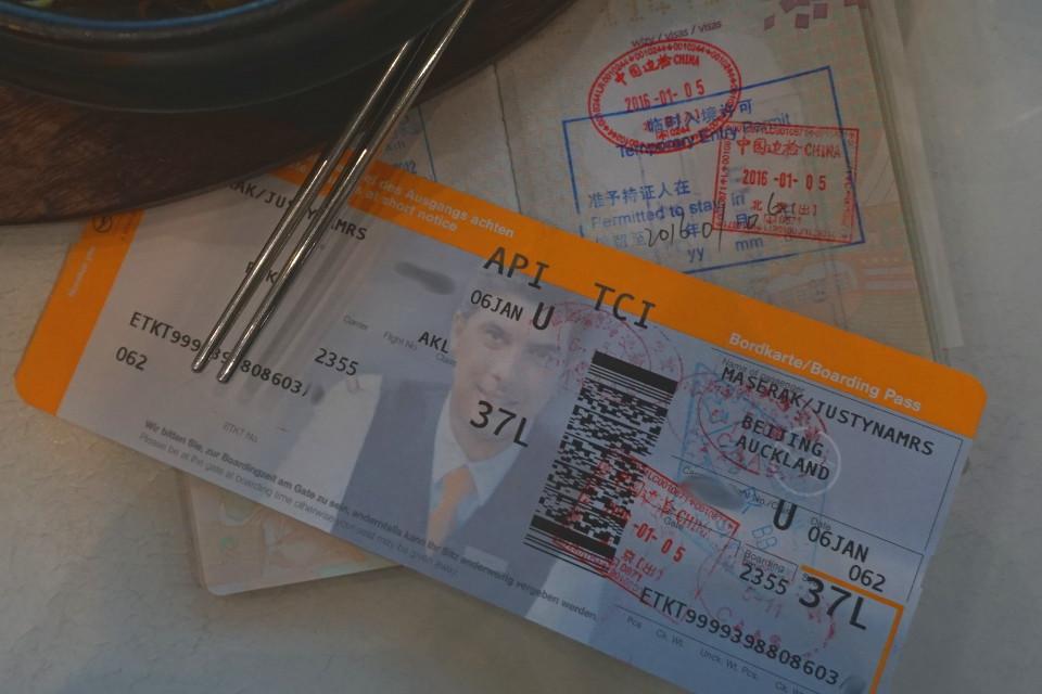 Pieczątki na bilecie w Chinach