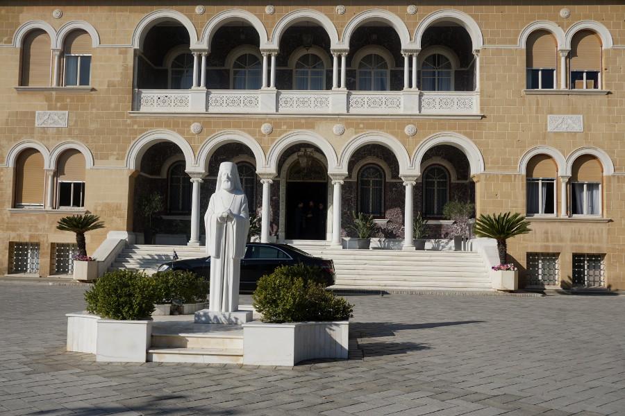 Arcybiskupstwo Nikozji